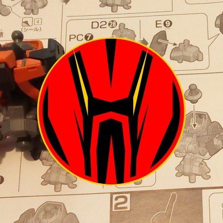 Bitter Fire - Odcinek 3 - Gundam nabiera kształtów